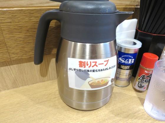 東横 京都拉麺小路店