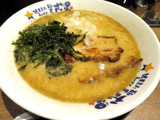 麺屋弍星 六甲道店