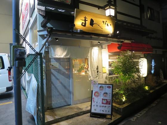 まんかい 梅田豊崎店
