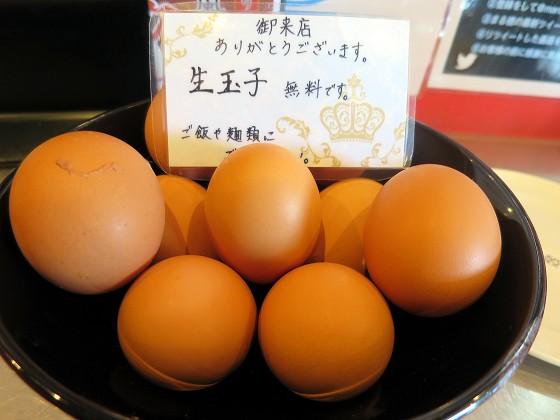 新徳島ラーメンまる徳ラーメン石津店