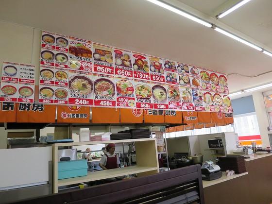 福だるま厨房神吉店
