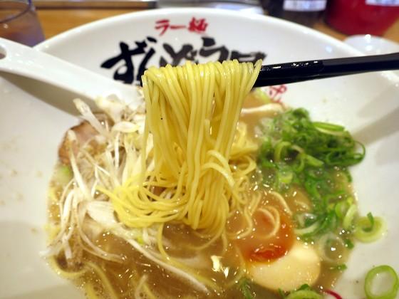 ラー麺ずんどう屋伊丹大鹿店