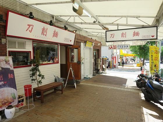 福龍門元町店