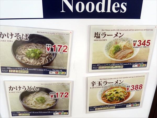 大阪大学生協食堂ファミール
