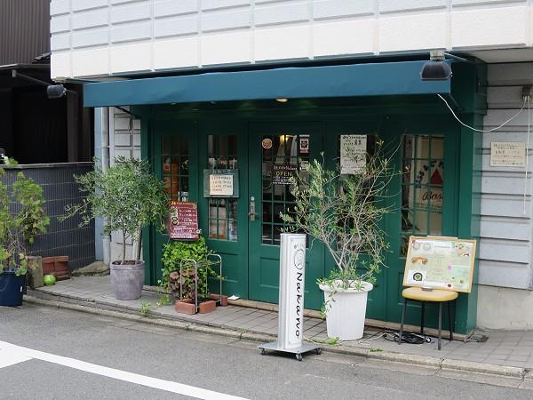 麺ビストロNakano