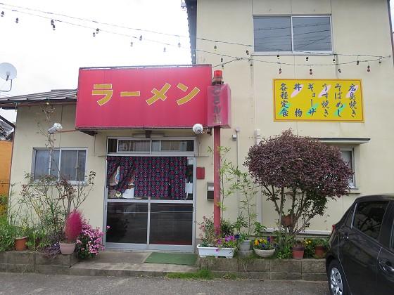 どさん娘 和田山店