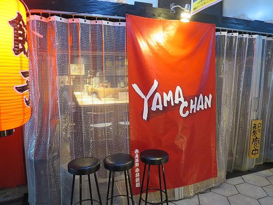YAMACHAN