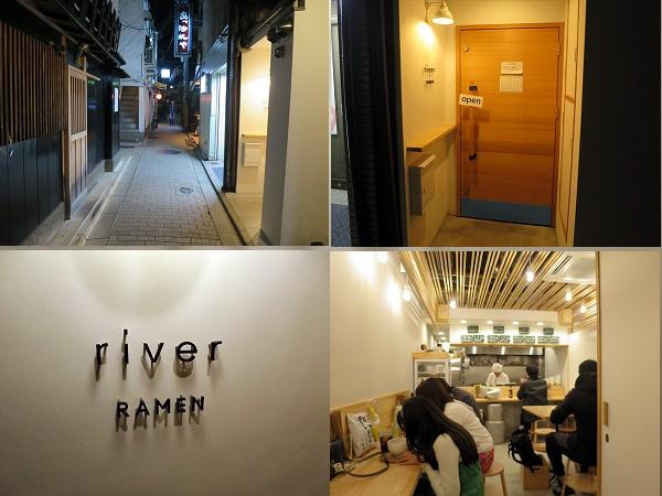 riverRAMEN