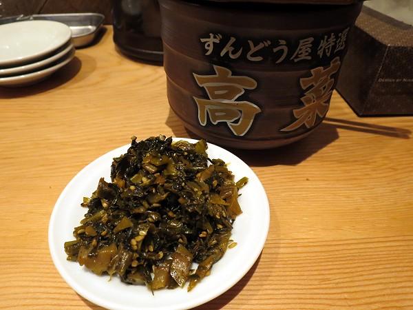 ラー麺ずんどう屋西宮大島店