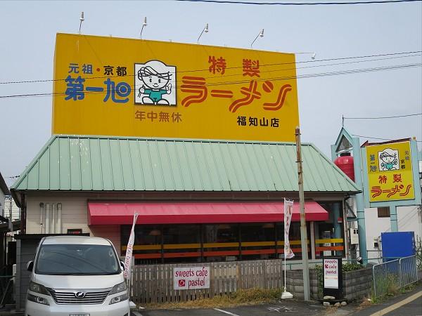 第一旭福知山店