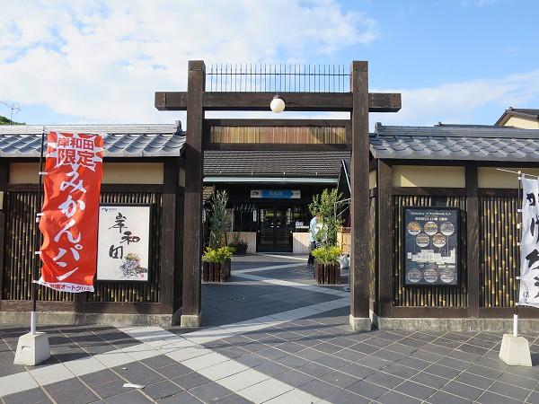 岸和田SA上り線 スナックコーナー