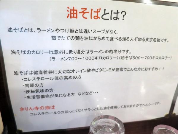 きりん寺アマゴッタ店
