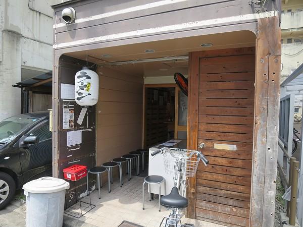 堂の浦 駅前店