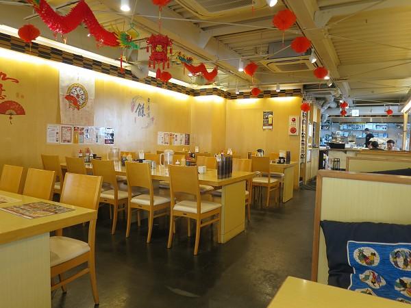 西安曹家餃子房 尼崎店