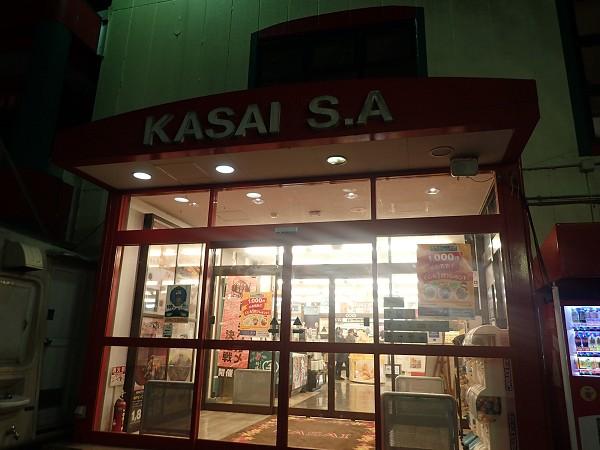 加西SA下りフードコーナー@加西市