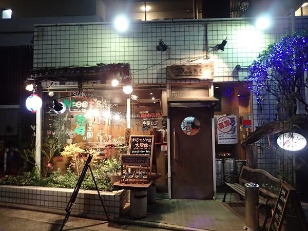 麺屋トリノトリコ