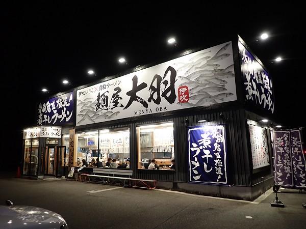 麺屋大羽 西神戸店@神戸市西区